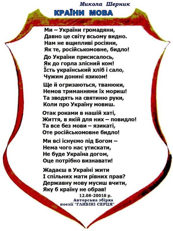 Країни мова