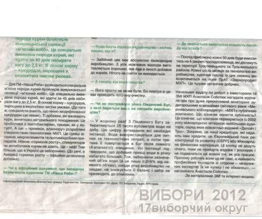 http//lad.vn.ua/2012/uploads/images/default/0682_attachmentch11.jpeg