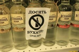 http//lad.vn.ua/2012/uploads/images/default/12-300x200.jpg