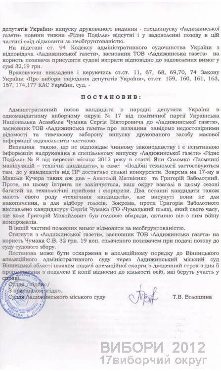 http//lad.vn.ua/2012/uploads/images/default/2284_5.jpg
