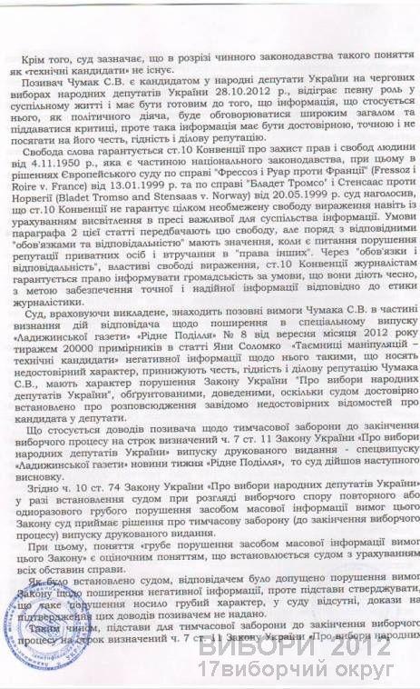 http//lad.vn.ua/2012/uploads/images/default/3827_4.jpg