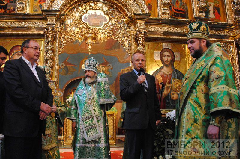 http//lad.  vn.ua/2012/uploads/images/default/45_das_10_3.jpg