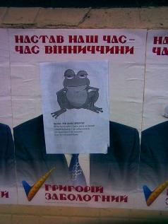 http//lad.vn.ua/2012/uploads/images/default/5071_zhaba.jpg