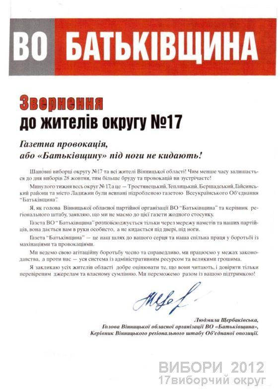 http//lad.vn.ua/2012/uploads/images/default/5143_matvienko.jpg