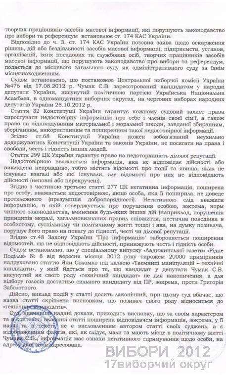 http//lad.  vn.ua/2012/uploads/images/default/6264_3.jpg