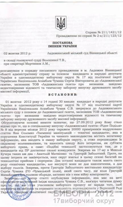 http//lad.vn.ua/2012/uploads/images/default/6290_1.jpg