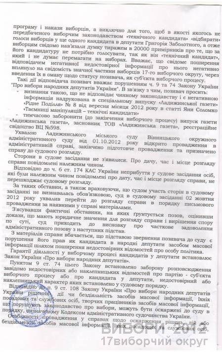 http//lad.vn.  ua/2012/uploads/images/default/7421_2.jpg