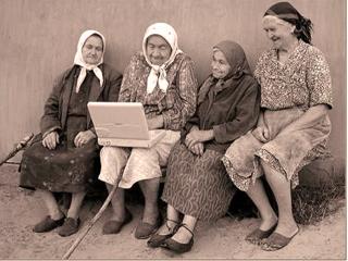 http//lad.vn.ua/2012/uploads/images/default/7881_staruhi_s_noutom.jpg