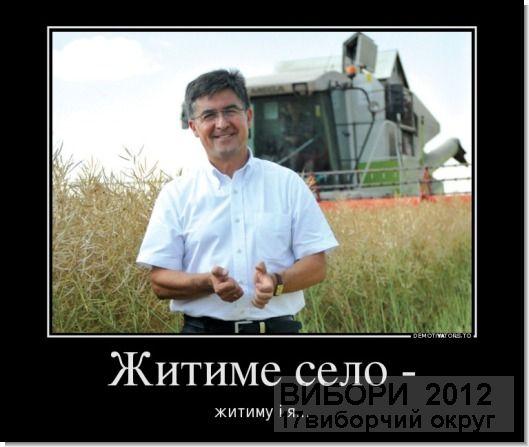 http//lad.vn.ua/2012/uploads/images/default/9701_kucher_.jpg