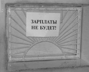 http//lad.vn.ua/2012/uploads/images/default/arch00002006-400.jpg