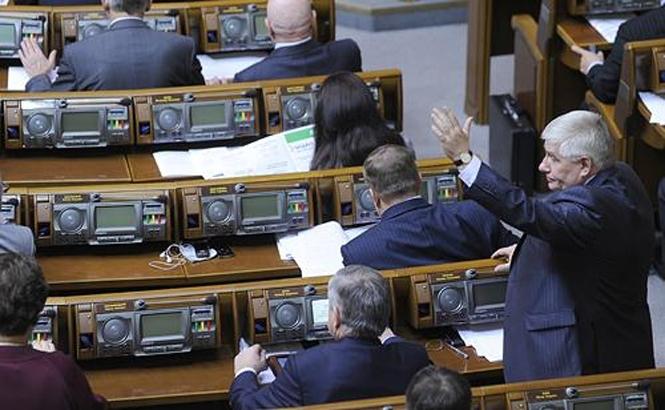 http//lad.vn.ua/2012/uploads/images/default/lb5ua.jpg