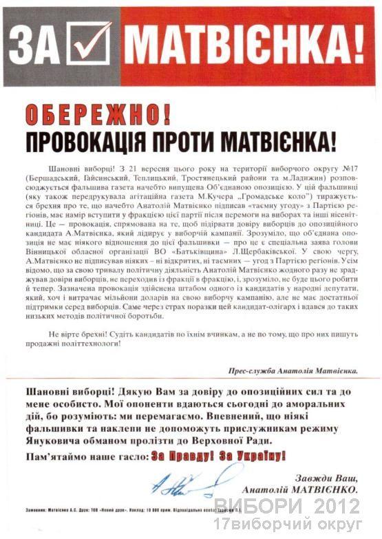 http//lad.vn.  ua/2012/uploads/images/default/mat.jpg