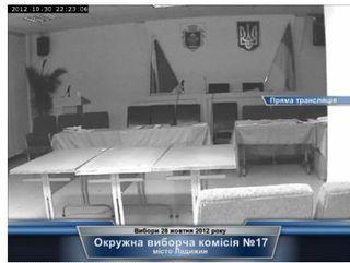 http//lad.vn.ua/2012/uploads/images/default/ovk.jpg