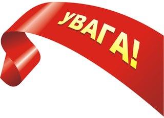 http//lad.vn.ua/2012/uploads/images/default/tawsx42_pha.jpg