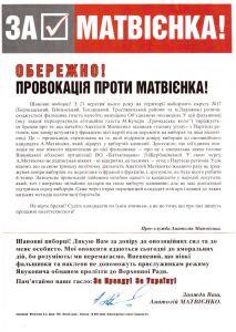 http//lad.vn.ua/2012/uploads/images/default/thumb/0194_matvienko_2.jpg