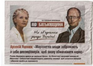 http//lad.vn.ua/2012/uploads/images/default/thumb/1024_gazeta.jpg