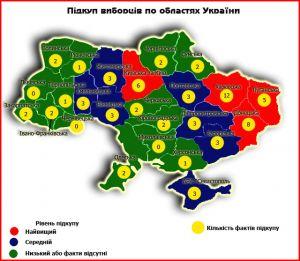 http//lad.vn.ua/2012/uploads/images/default/thumb/3652_regionsmap.jpg