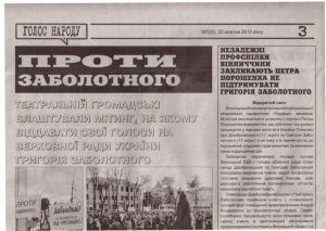 3723_otskanirovano_25.10.2012_14-12_14.jpg (76.55 Kb)