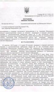 http//lad.vn.ua/2012/uploads/images/default/thumb/6290_1.jpg