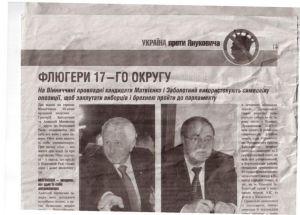 8624_gazeta_2.jpg (79.66 Kb)
