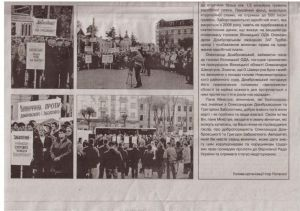 http//lad.vn.ua/2012/uploads/images/default/thumb/9227_otskanirovano_25.10.2012_14-12_15.jpg