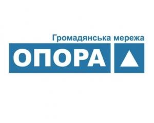 http//lad.vn.ua/2012/uploads/images/default/thumbnail-20121029112923n.jpg