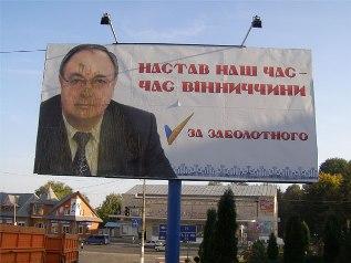http//lad.vn.ua/2012/uploads/images/default/zabolotnii.jpg