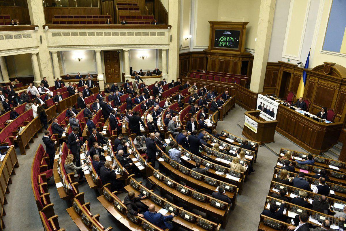 ЄС і ПРООН започатковують новий Проект з парламентської реформи