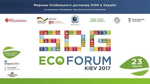 23 червня -Екофорум в місті Києві