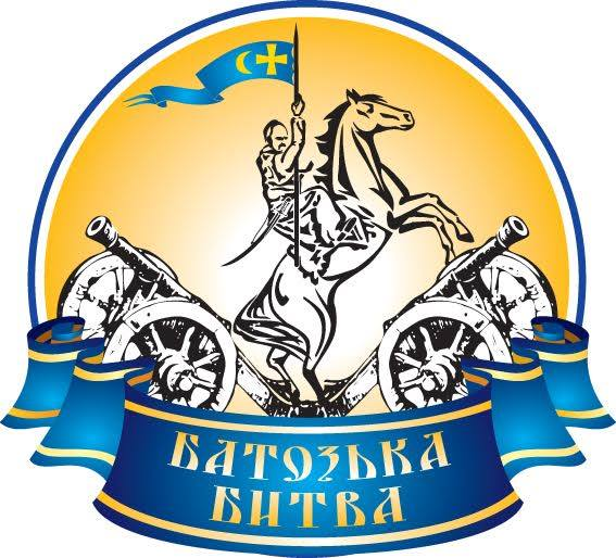 http//lad.vn.ua/batig/uploads/images/statti/5114_18425254_1515452138525153_1747922168864710150_n.jpg