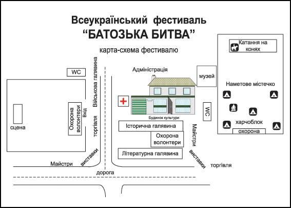 Карта  проведення фестивалю
