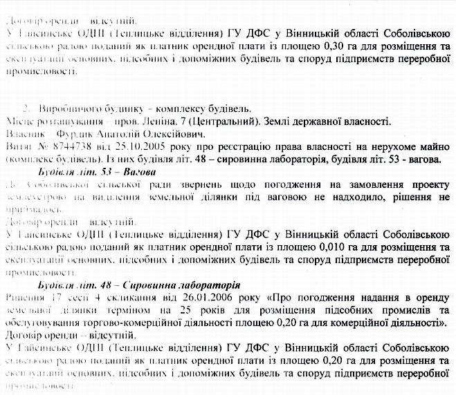 3303_image007.png (238.39 Kb)