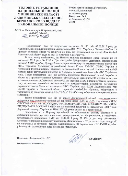 http//lad.vn.ua/blog/uploads/images/autors/4095_18359120_16720969395887_2601976906387395676_o.jpg