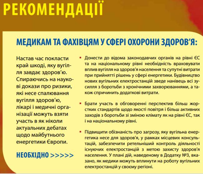 http//lad.vn.ua/blog/uploads/images/autors/5418_image001.png