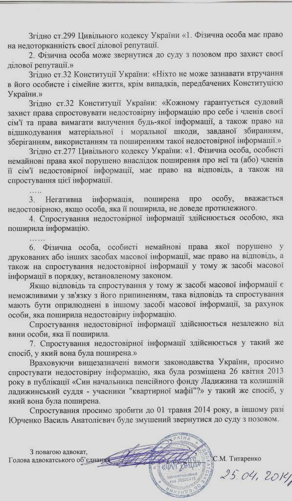 http//lad.vn.ua/blog/uploads/images/autors/7901_izobrazhenie_003.jpg