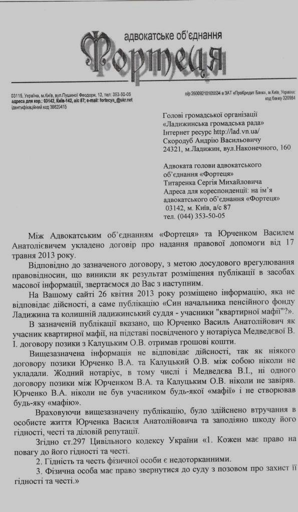 http//lad.vn.ua/blog/uploads/images/autors/9267_izobrazhenie_002.jpg