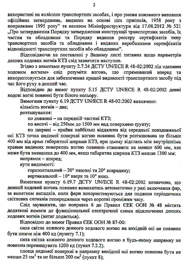 dho2.jpg (277.14 Kb)