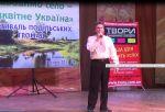 Спасемо село -спасемо Україну