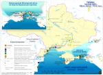 9908_450px-0700_ukraine_antic.png (163.46 Kb)