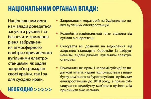 http//lad.vn.ua/blog/uploads/images/foto/3445_image003.jpg