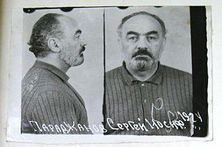 Історичні дослідження: Сергій Параджанов в Губницькій колонії