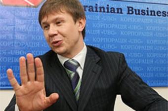 http//lad.vn.ua/politik/uploads/images/default/0000014023-ruslan-demchak.jpg