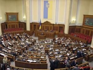 http//lad.vn.ua/politik/uploads/images/default/1344254452_deputi-300x225.jpg
