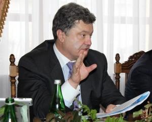 http//lad.vn.ua/politik/uploads/images/default/3339_300.jpg