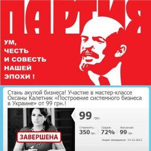 http//lad.vn.ua/politik/uploads/images/default/thumb/182644_45546697108_4188707_n.jpg