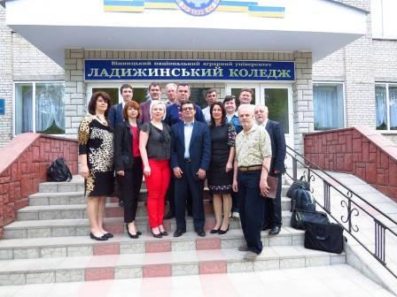 Ладижинська громадська рада підписала Меморандум про створення еко-індустріального парку  на території Ладижинського промислового вузла