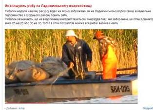 http//lad.vn.ua/uploads/images/foto/0145_6.jpg
