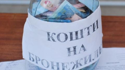 http//lad.vn.ua/uploads/images/foto/01_shahra-pochali-zbirati-grosh-na-ato-vd-men-mnosvti.jpg