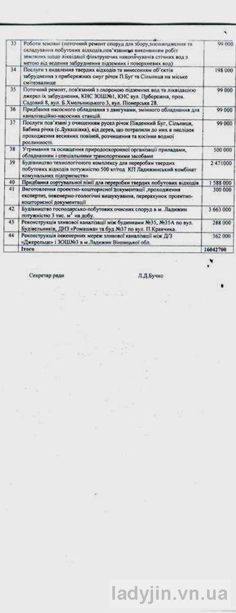 http//lad.vn.ua/uploads/images/foto/0222_image008-smsmms.jpg