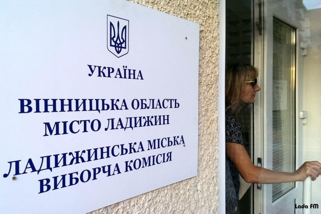 http//lad.vn.ua/uploads/images/foto/0415_vibori.jpg